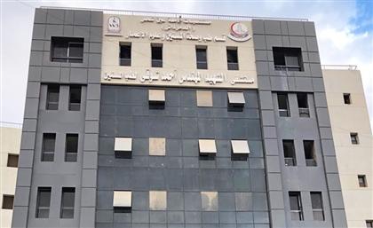 Ain Shams University Hospitals Now Hold Free Medical Consultations Via WhatsApp