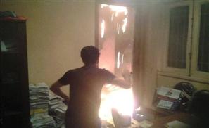 Tamarod Campaign Attacked Again