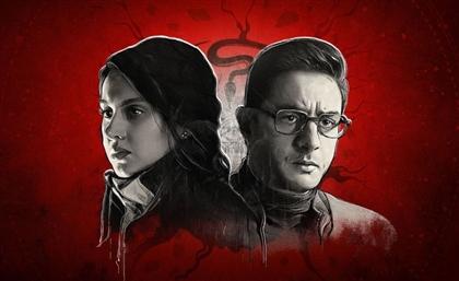 Horror Flick 'Al-Harith', Starring Ahmad Al Fishawy and Yasmin Raeis, to Hit Shahid Before Cinemas