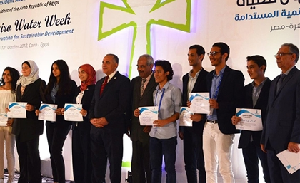 Cairo Water Week Will Tackle Sustainability & Security