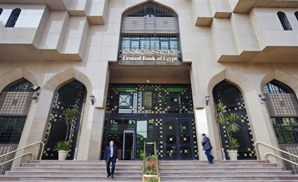 Egypt's Financial Authority Launches Contest for COVID-19 Solutions