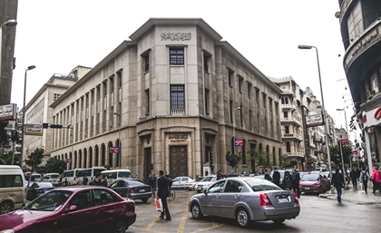 Central Bank to Allow 16 Year Olds Open an Account Without Guarantors
