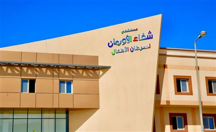 Upper Egypt Receives Its First Free Children's Cancer Hospital