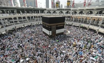 Pilgrims to Mecca Will Require COVID-19 Vaccine