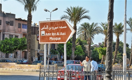 Renovations Begin on Old Cairo's Amr ibn al-As Mosque Street
