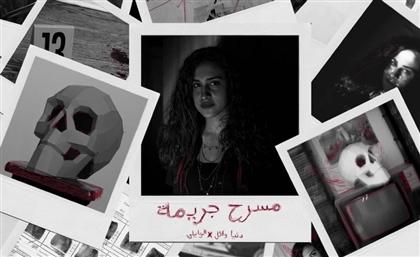 Donia Wael Wanders into El Waili's World in 'Masra7 Gareema'