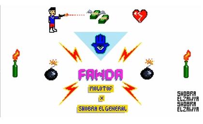 Molotof & Shobra El-General Wake Up to the Truth in New Track 'Fawda'