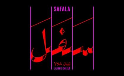 Liliane Chlela Dives Deeper into Darkness in New Album 'Safala'