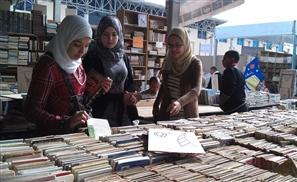 46th Cairo International Book Fair Begins Next Week