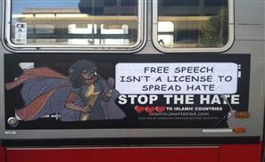 Islamophobic Ads Being Covered with Muslim Superhero