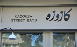 Kazouza Street Eats