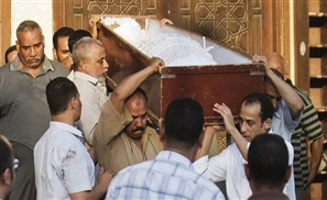 Shiite Murders: Update