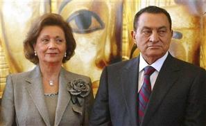 Hosni Mubarak Wants to Give You Money