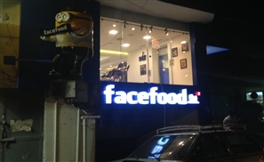 Face Your Fears at Facefood