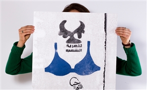 Egypt's Blue Bra Graffiti to be Exhibited in Montreal