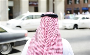 Video: Saudi Refused Entry, Leads to National Apology