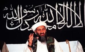Ah! So That's How You Join Al Qaeda...