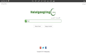 HalalGoogling.com
