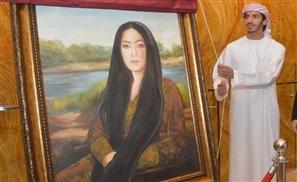 The Arab Mona Lisa