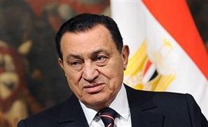 Hosni Mubarak Breaks Leg