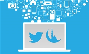 Twitter Celebrates Ramadan