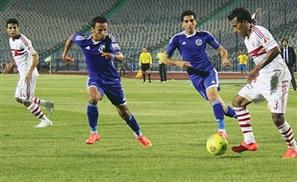 Zamalek: Egypt Cup Win for 'Gaza'