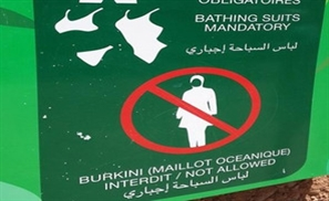 Muslim Fury as Burkini Banned in Top Hotels