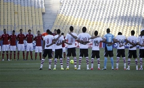 Egyptian Football Back On Track?