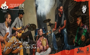 Cairokee To Spread Cancer Awareness