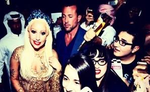 Lady Gaga Goes Gaga for The Burqa