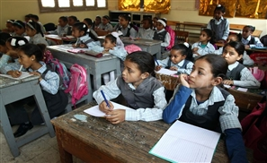 Egypt To Cap School Tuition Fees