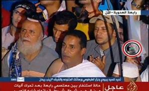 Umrah in Raba'a?