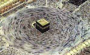Theft Plagues Pilgrims During Hajj