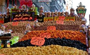 Black Market Bust on Ramadan Treats