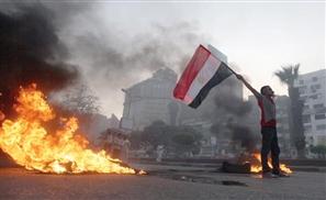 Burning Patriotism