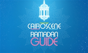 Ramadan Guide 2015