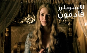 SPOILER ALERT: Egyptians React to Game of Thrones Season Finale