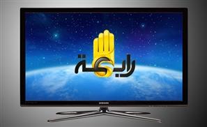 Rabia TV