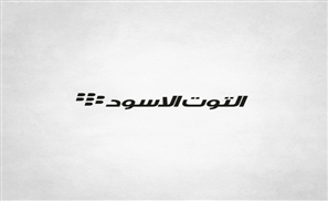 Arabic can be Cool