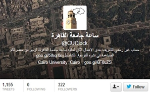 Cairo Uni Clock Tweets