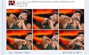 Arab Armpit Lovers