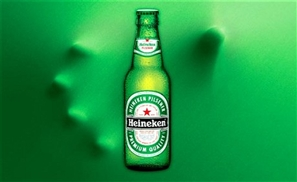 ByGanz? Heineken? No!
