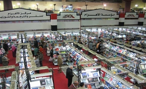 Book Fair Bigger Than Ever