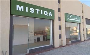 Mistiqa Creates Midsummer Night Dreams