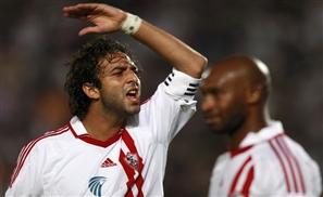 Mido back at Zamalek