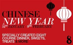 Chinese New Year @ 8