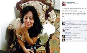 Stupid Humans Of Egypt
