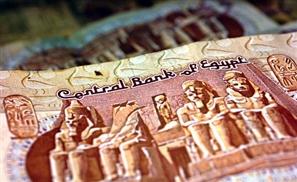 An Egyptian Always Pays Their Debts