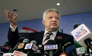 Video: Zamalek's Mortada Mansour Attacked by Ultras?