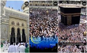 Mecca Wins Snapchat